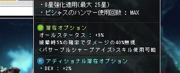 Maple_17249a.jpg