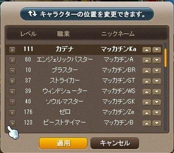 Maple_17291a.jpg