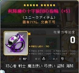 Maple_17308a.jpg