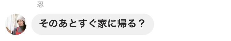 fc2blog_201805060025314cf.jpg