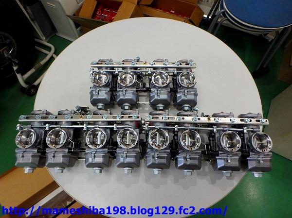 P5080094.jpg