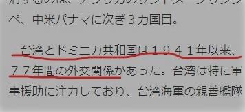 300505産経_L赤