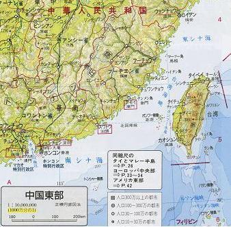 教科書台湾地図