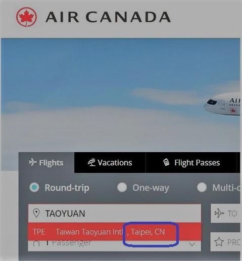 媚中航空―カナダ航空