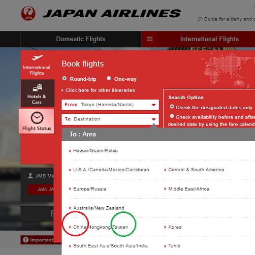 日本航空300601