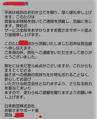 Screenshot_20180601-084516.png