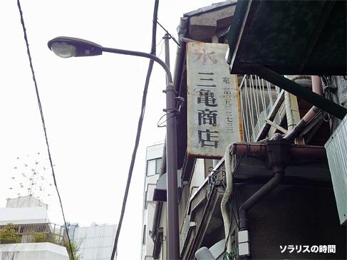 987-124-0東京風景9