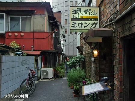 987-124-0東京風景11