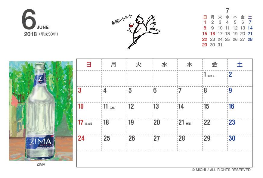 sake_no_koto_calendar-2018_6月