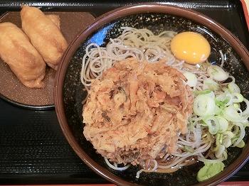 chiyodaku-sobashin6.jpg
