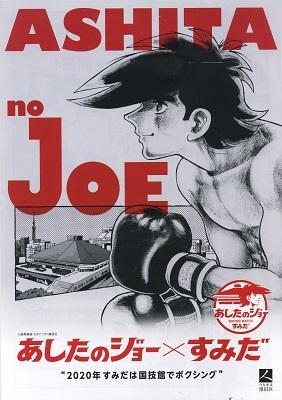 joe-50th40.jpg