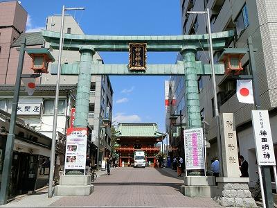 kanda-myoujin1.jpg