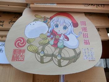 kanda-myoujin6.jpg