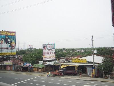 manila308.jpg