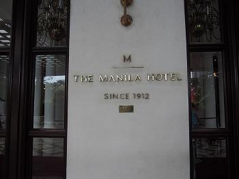 manila720.jpg