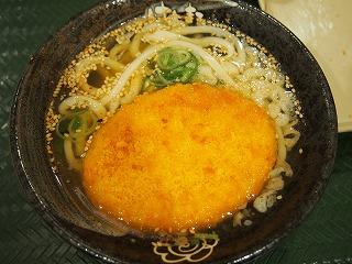 shibuya-hanamaru14.jpg