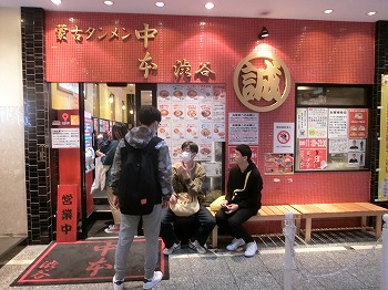 shibuya-nakamoto7.jpg