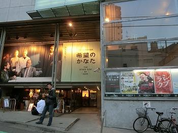 shibuya-street173.jpg