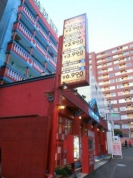 shibuya-street175.jpg