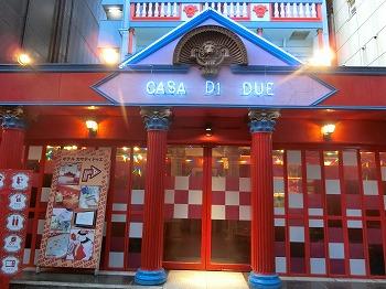 shibuya-street176.jpg