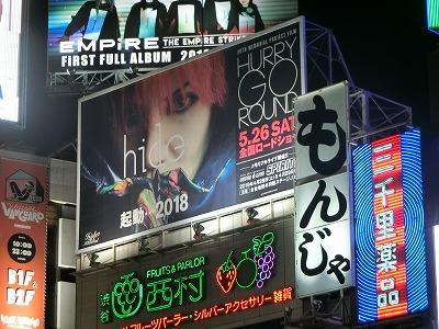shibuya-street179.jpg
