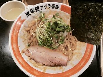 yoyogi-aburagaku14.jpg