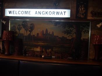 yoyogi-angkor-wat5.jpg