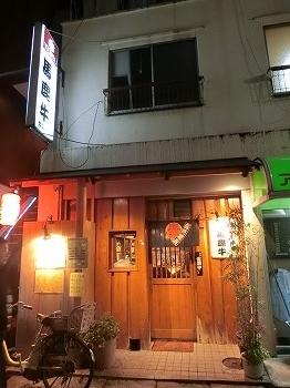 yoyogi-bakagyu19.jpg