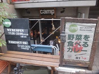 yoyogi-camp14.jpg