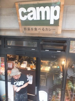 yoyogi-camp15.jpg