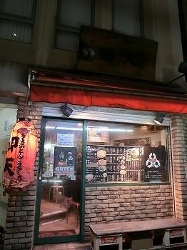 yoyogi-goten12.jpg