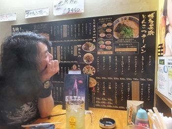 yoyogi-goten18.jpg