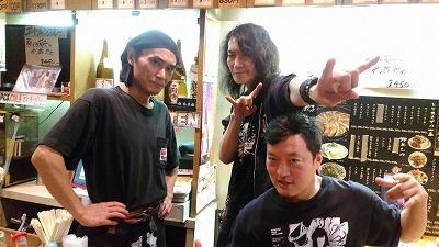 yoyogi-goten30.jpg
