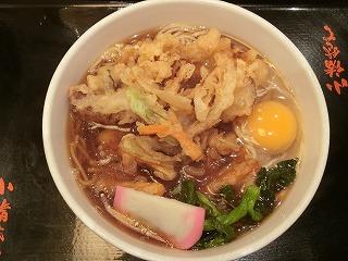yoyogi-komorosoba6.jpg