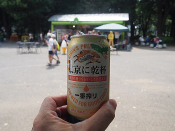 yoyogi-street36.jpg
