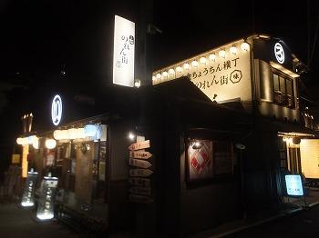 yoyogi-street39.jpg