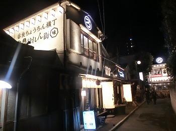 yoyogi-street40.jpg