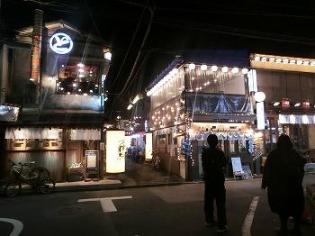 yoyogi-street41.jpg