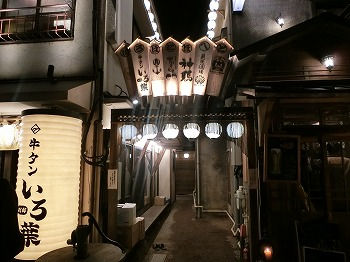 yoyogi-street42.jpg