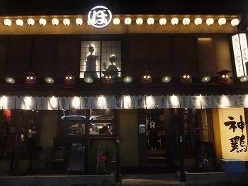 yoyogi-street43.jpg