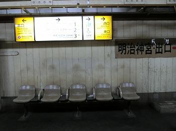 yoyogi-street46.jpg