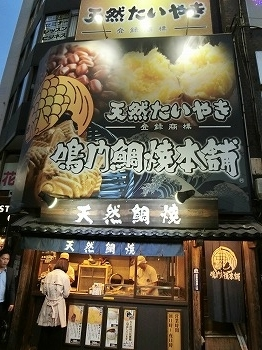 yoyogi-street50.jpg