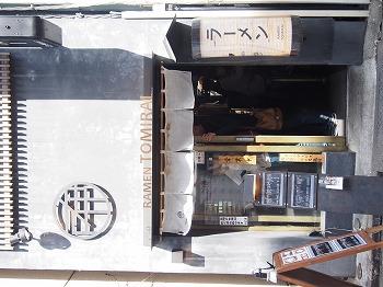 yoyogi-tomirai1.jpg