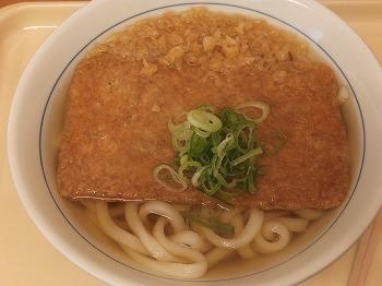 yoyogi-tsuru-maru2.jpg