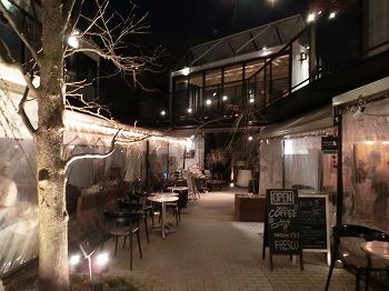 yoyogi-village12.jpg