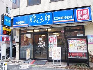 yoyogi-yudetaro1.jpg