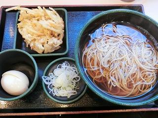 yoyogi-yudetaro2.jpg