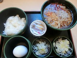 yoyogi-yudetaro6.jpg