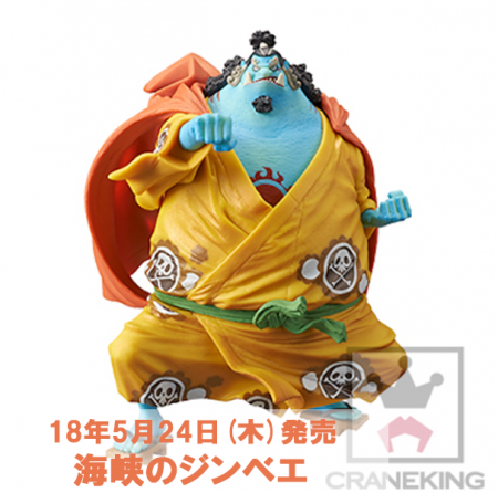 ワンピース KING OF ARTIST THE JINBE