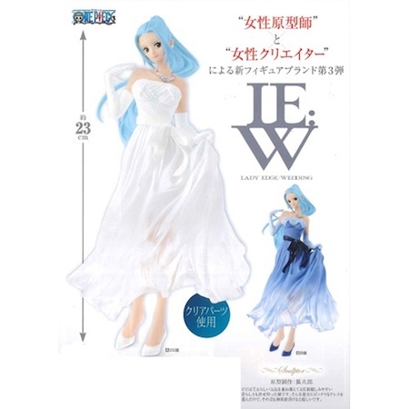 ワンピース LADY EDGE:WEDDING-NEFELTARI VIVI-